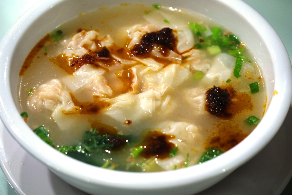 Wonton soup with hot chilli